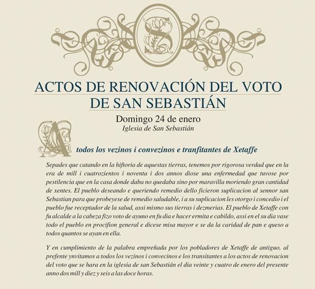 renovación-San-Sebastián